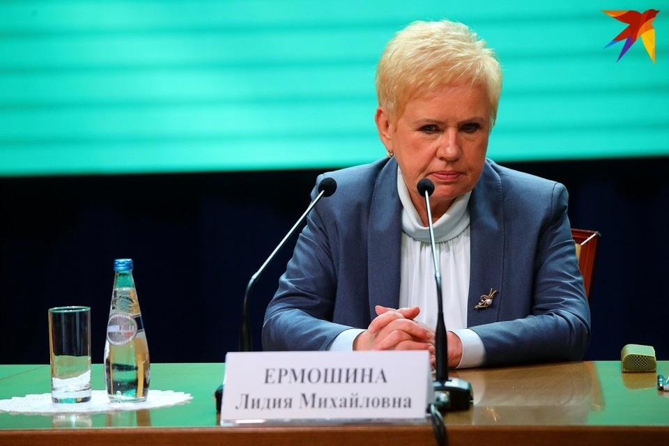 «Комсомолка» поговорила с Лидией Ермошиной.