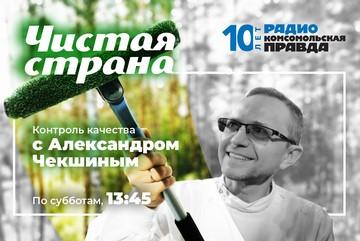 Сколько мусора производит Москва и область