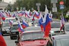 Фоторепортаж: В Донецке прошел автопробег «Флаг моего государства»