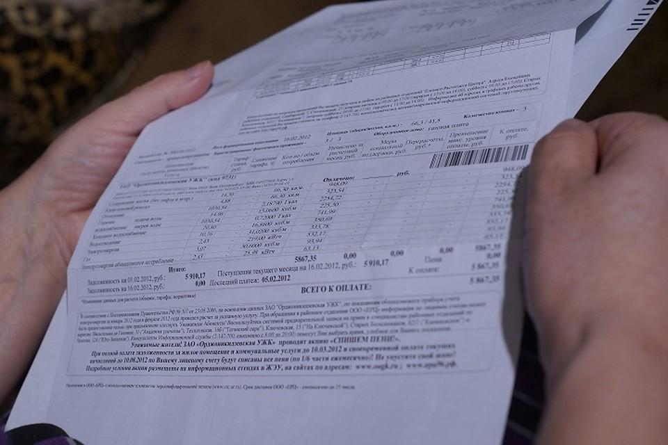 В Свердловской области пересчитали коммунальные тарифы