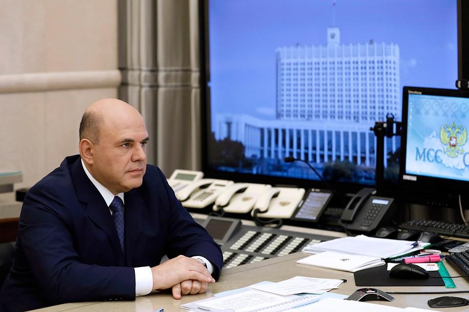 Михаил Мишустин в понедельник провел совещании с вице-премьерами. Фото: Дмитрий Астахов/POOL/ТАСС