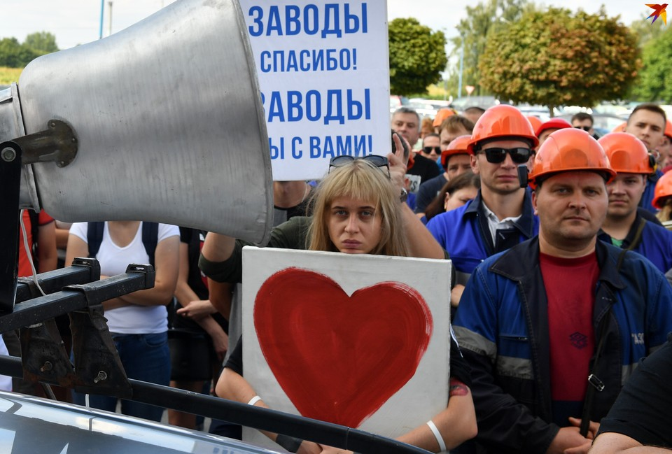 - У нас такое производство, что не работать мы не можем, технологический процесс довольно опасный, - рассказали на митинге рабочие «Гродноазот».