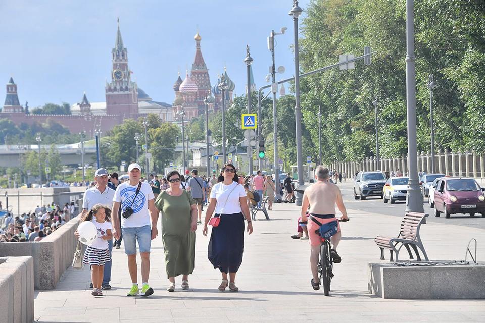 Первый осенний месяц порадует жителей столицы теплой и сухой погодой.