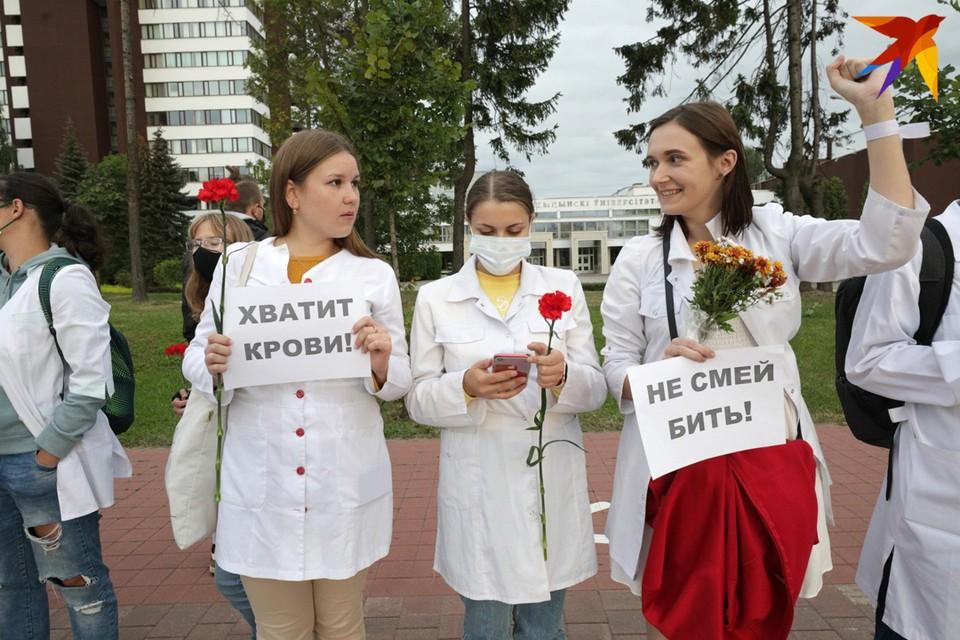 Протестные акции в Беларуси продолжаются с 9 августа