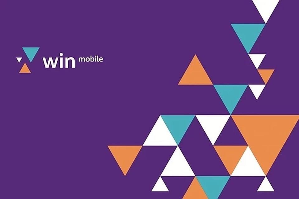 Уже сейчас приобрести sim-карту с удобным тарифным планом или перейти в Win mobile с сохранением своего прежнего номера (MNP) можно в более чем 730 точках на территории полуострова.