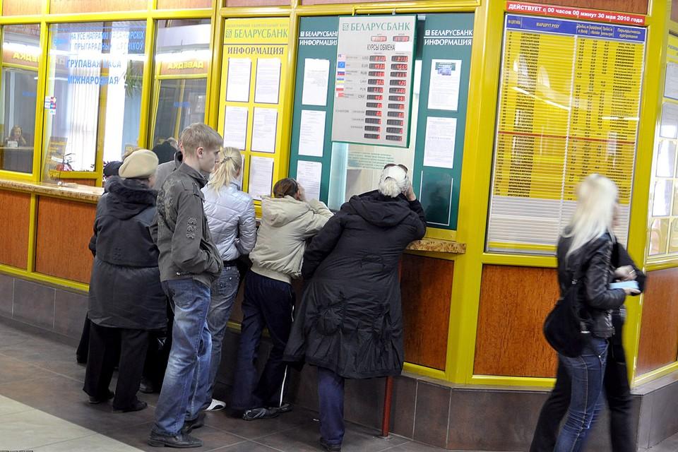 Белорусский рубль действительно просел, отреагировав на 17 дней протестов