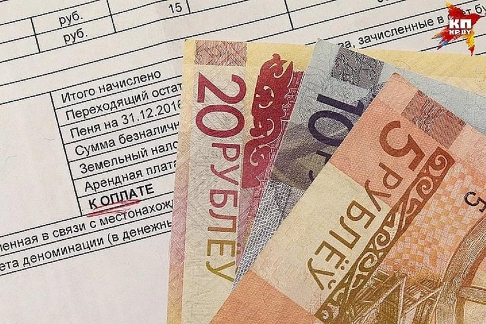 """Белорусы в знак протеста оплачивают за коммуналку """"символический рубль"""""""