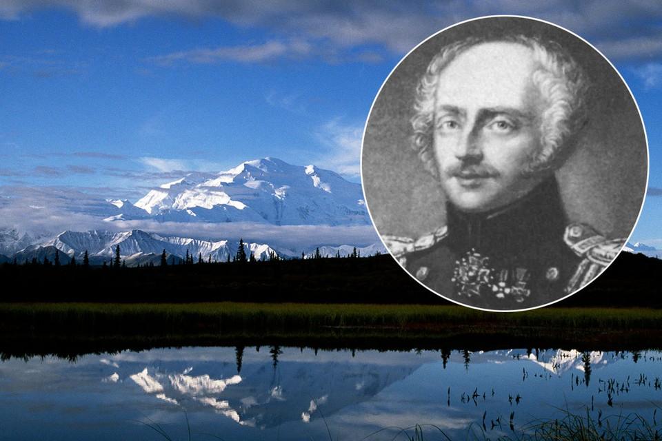 Открытие Аляски принадлежит Михаилу Гвоздеву