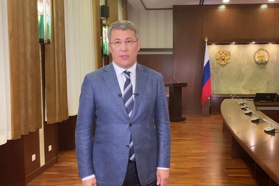 Радий Хабиров выступил с официальным заявлением