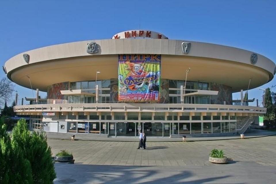 Фото: circus-sochi.ru