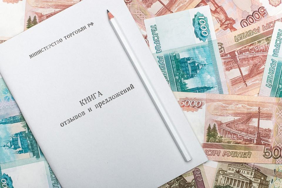В советские годы такая книга действительно была нужна для приобщения организаций плановой экономики к клиентоориентированному сервису