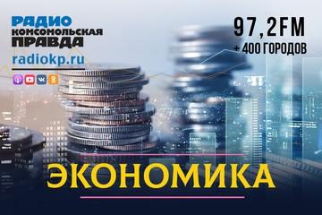 Экономист Евгений Коган: Скачок рубля на фоне новостей о Навальном - это эмоциональная реакция, а не реал-политик