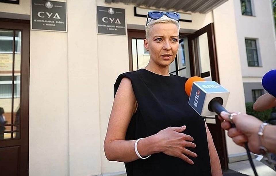 лен президиума координационного совета (КС) оппозиции Белоруссии Мария Колесникова