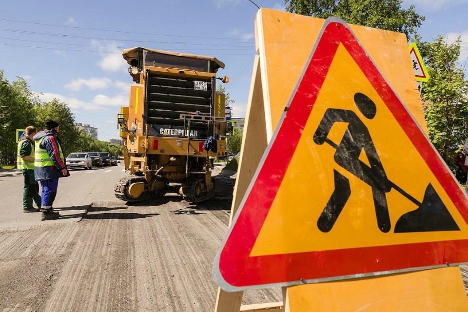 Дорожные работы в Мурманске продолжаются. Фото: правительство МО