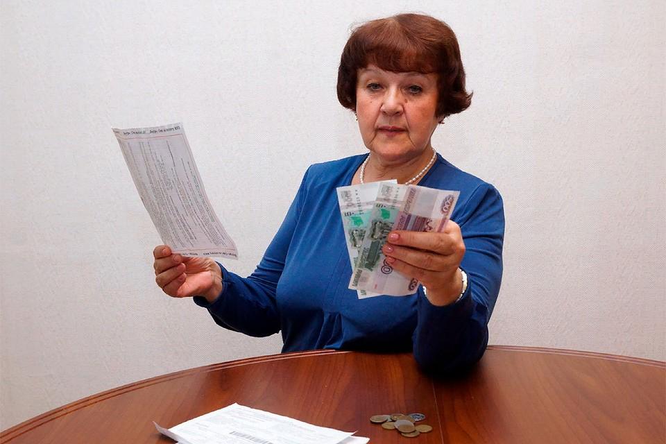 Россиянам предстоит решить: выбрать бесплатные льготы или забрать социальную помощь деньгами