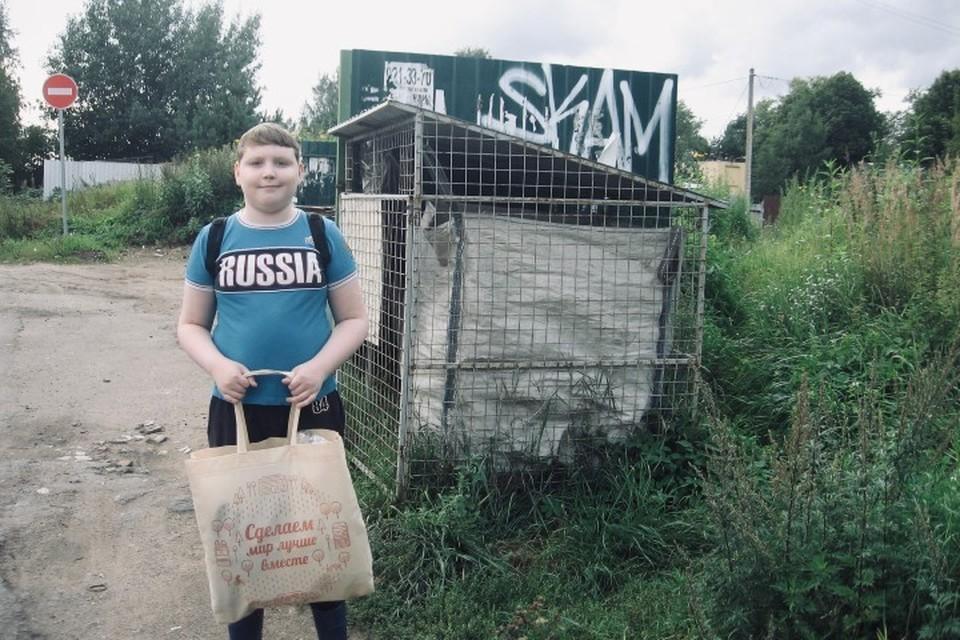 Участник экологической акции Максим Смирных. Фото: предоставлено организаторами.
