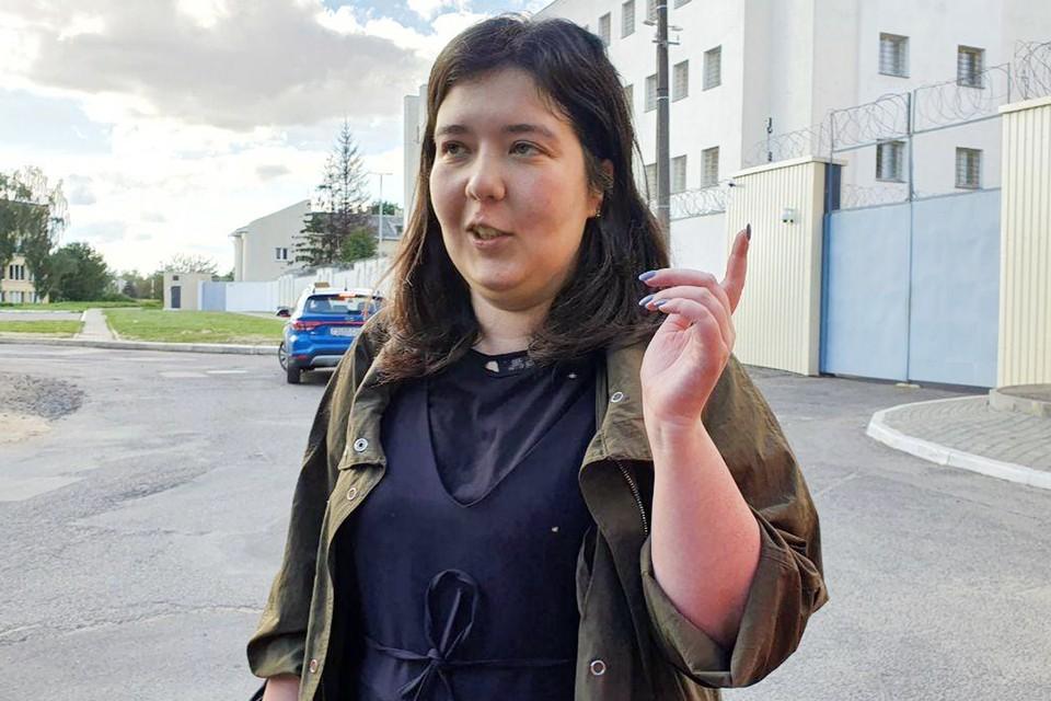 Марию Элешевич суд приговорил к трем суткам административного ареста с момента задержания
