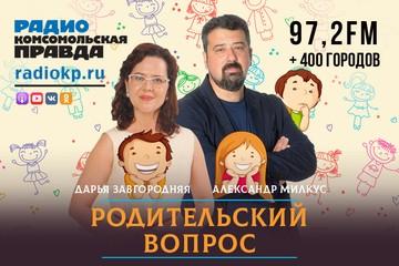 Дмитрий Глушко: «Школы сами выбирают, когда им удобно провести Всероссийскую проверочную работу»