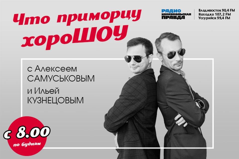 Светлана Горковенко и Ольга Чиркина о предстоящем Дне доброго мороженого