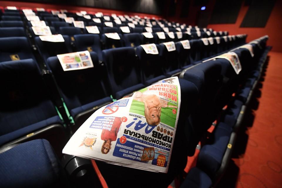 «КП-Саратов» выяснила, что будут показывать в кинотеатрах