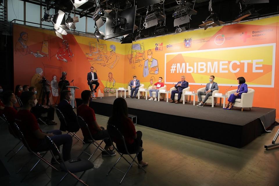 Добровольческий форум #МыВместе состоялся накануне, 9 сентября. Фото: donland.ru