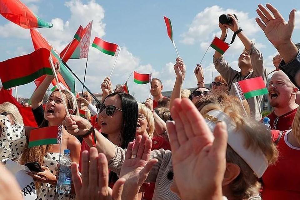 Сторонники Лукашенко вышли на акцию в Минске