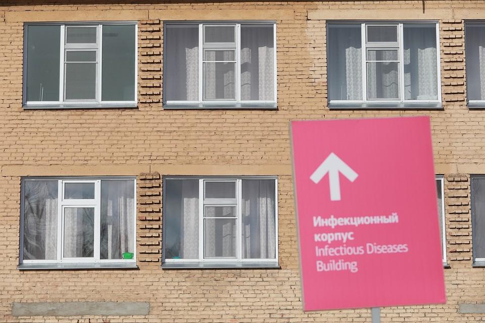 Коронавирус в Красноярске и крае, последние новости на 13 сентября 2020