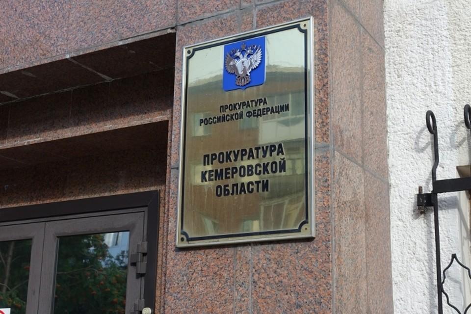 Прокуратура назвала причину обрушения на шахте в Кузбассе