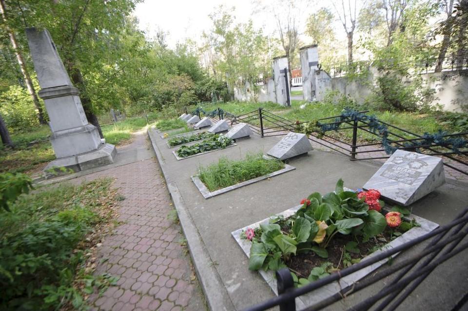 Место, где похоронили группу Дятлова.
