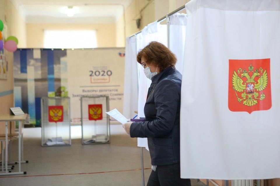 Людям дали три дня на участие в голосовании, но явка все равно оказалась низкой