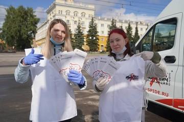 Всероссийская акция Минздрава России на Кузбасе: «Победить ВИЧ можно только совместными усилиями»