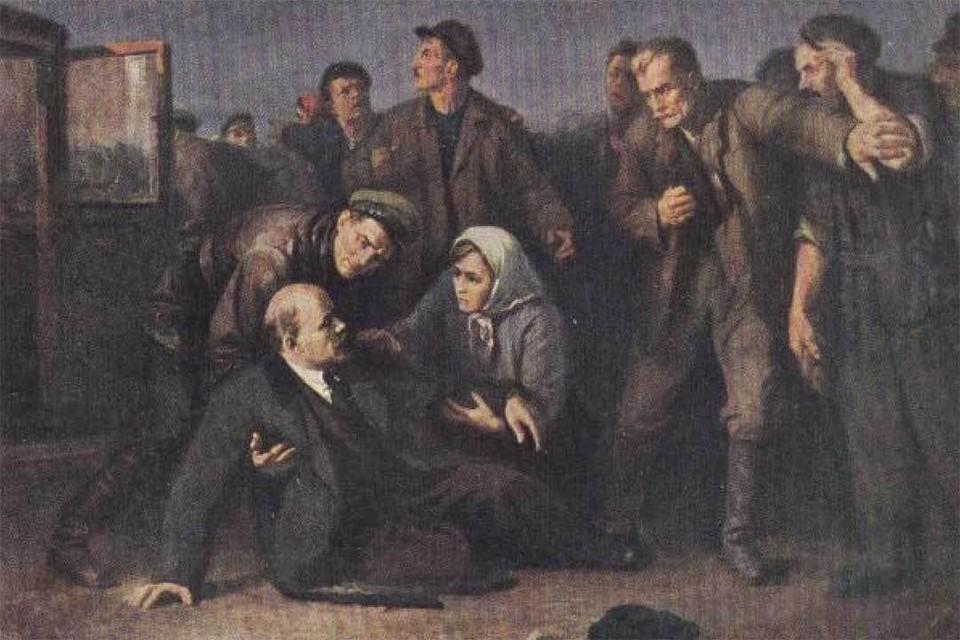 Только после покушения Каплан охранять Ленина стали «оперативные комиссары». Репродукция картины художника П. П. Белоусова «Покушение на В. И. Ленина» (1957 г.)