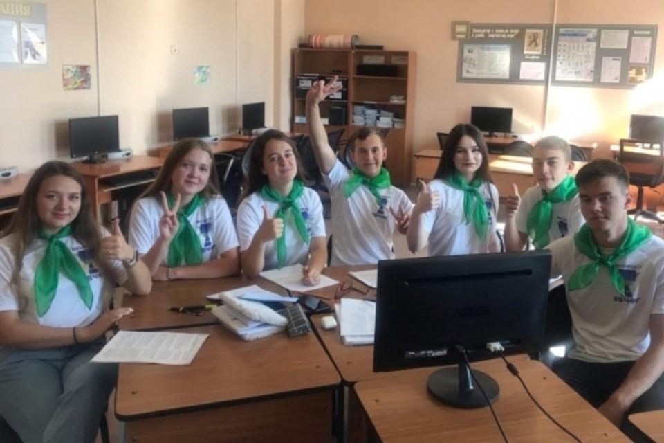 Фото предоставлено министерством образования Пензенской области