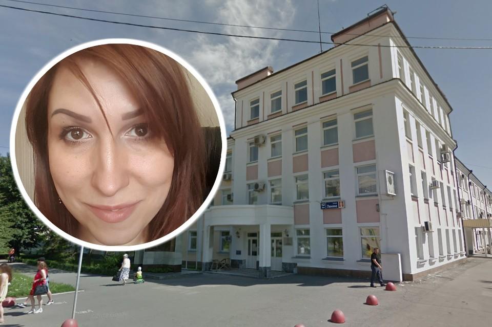 Мария Титова много лет работала в управлении по имуществу и земельным отношениям Фото: google.com/maps