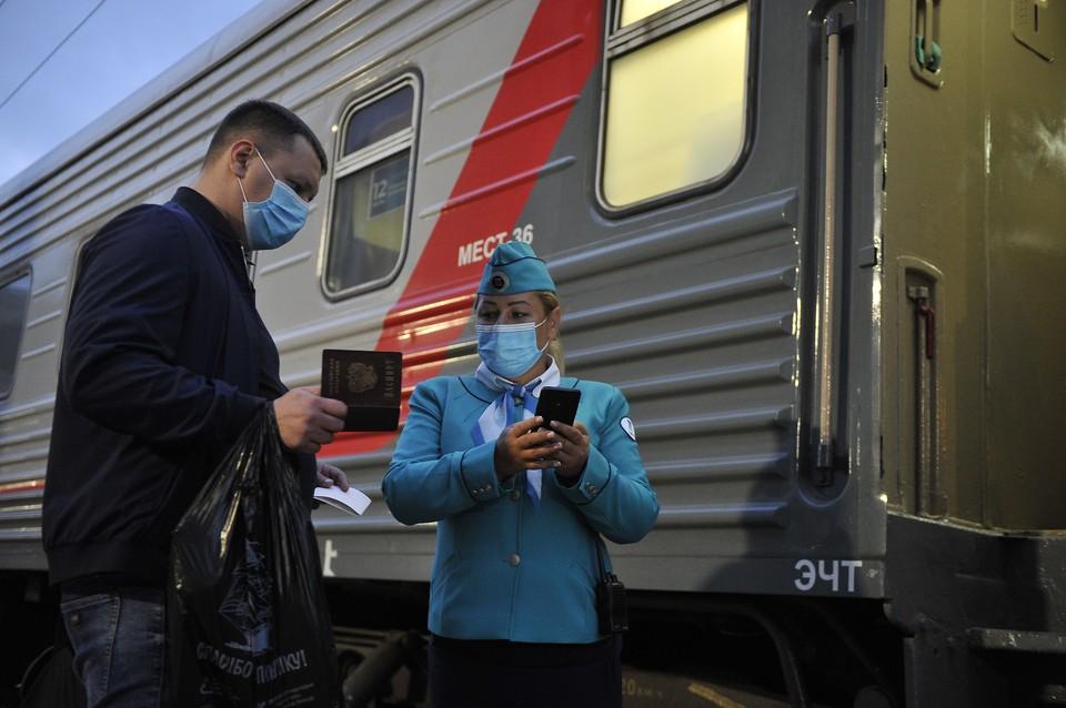 Дополнительный поезд будет осуществлять свои поездки с октября по ноябрь