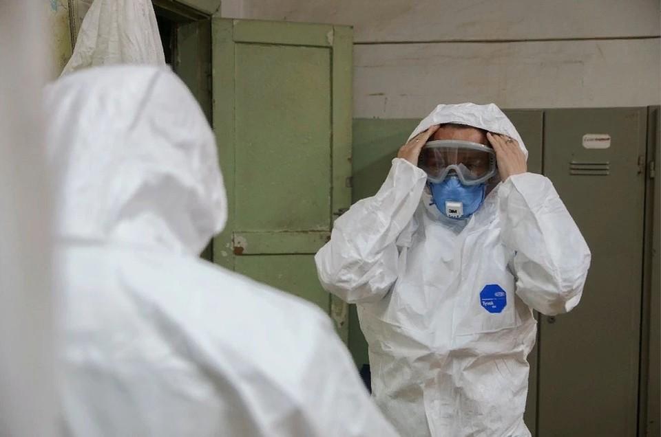 За все время коронавирус в ДНР диагностирован у 2867 человек
