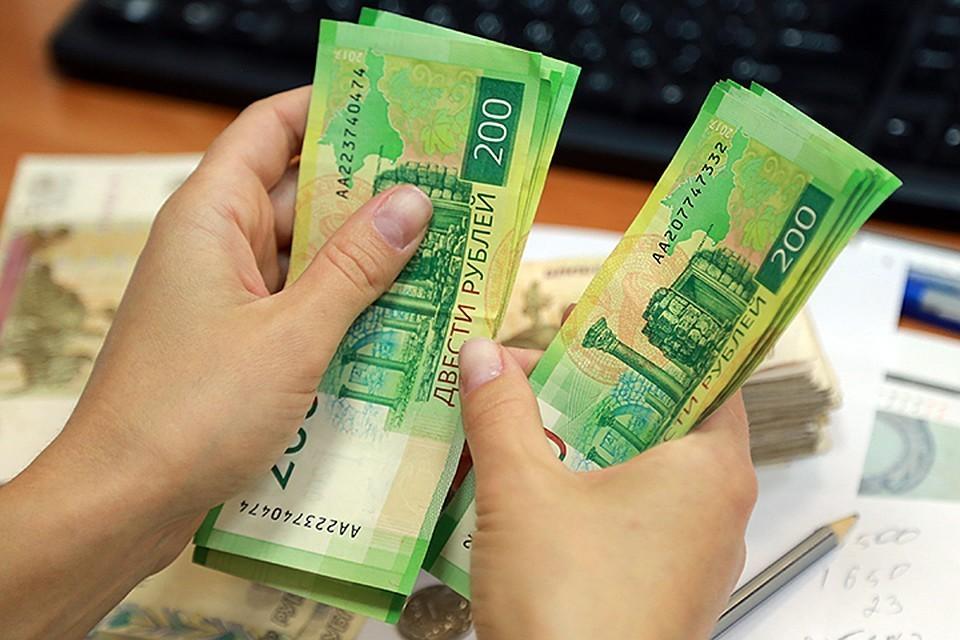 Кабмин одобрил проект федерального бюджета на 2021-2023 годы