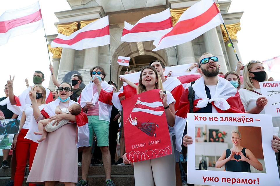 В Киеве проходят акции в поддержку протестов в Белоруссии