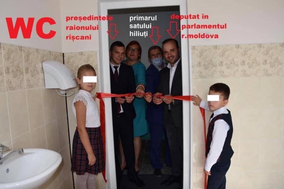 Фото из сети с комментариями шутников, которым нет дела до того, где до этого был туалет для детей.