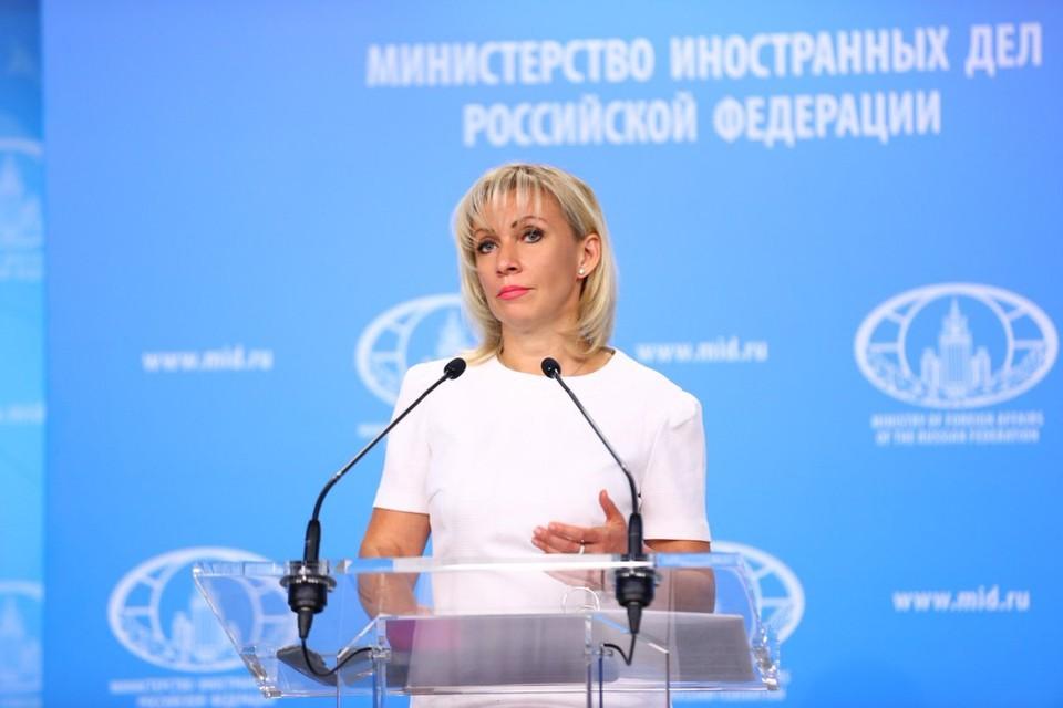 Захарова пообещала справедливый ответ на санкции Запада против России