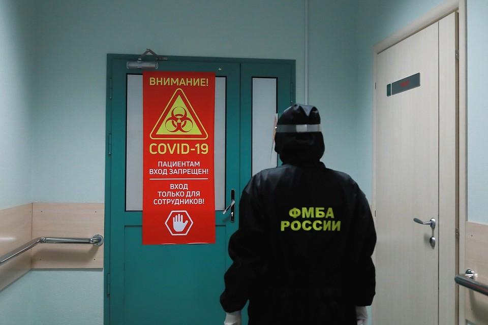 Новые случаи заражения коронавирусом в Красноярске на 18 сентября 2020 года.