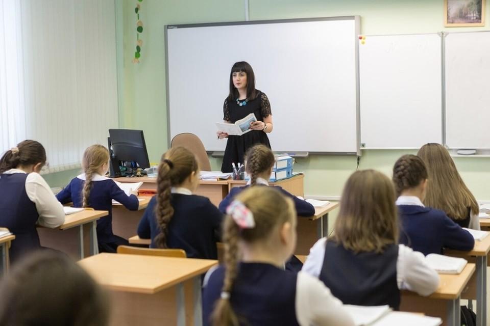 Коронавирус подтвердился у учеников школы №550 в Санкт-Петербурге.
