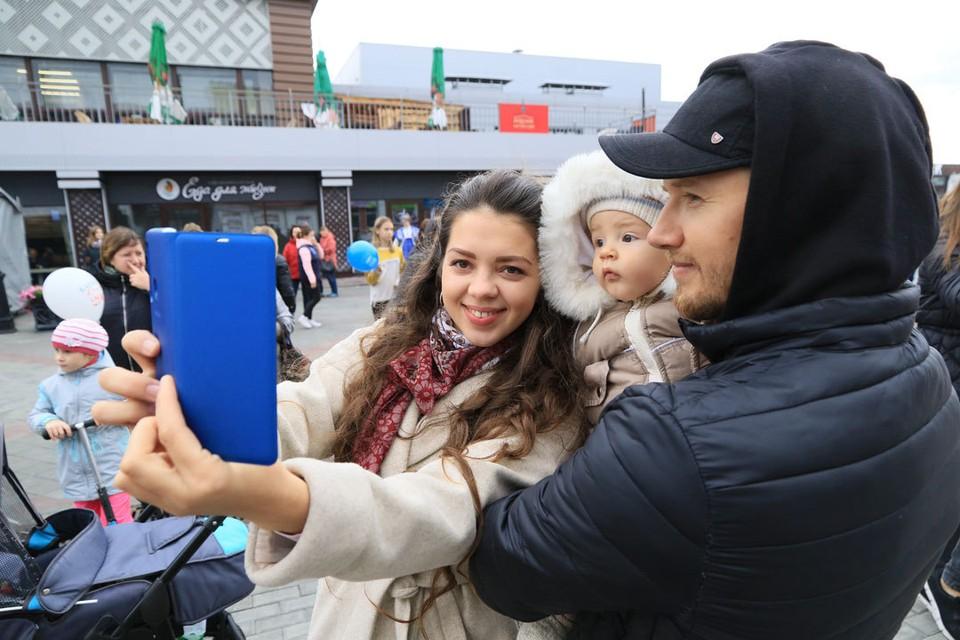 День города в Барнауле - 2020.