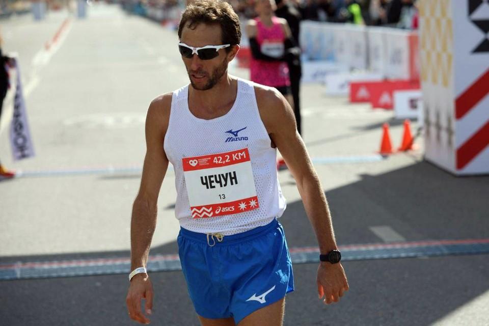 Юрий Чечун преодолел расстояние в 42,2 километра за 2 часа 16 минут 7 секунд