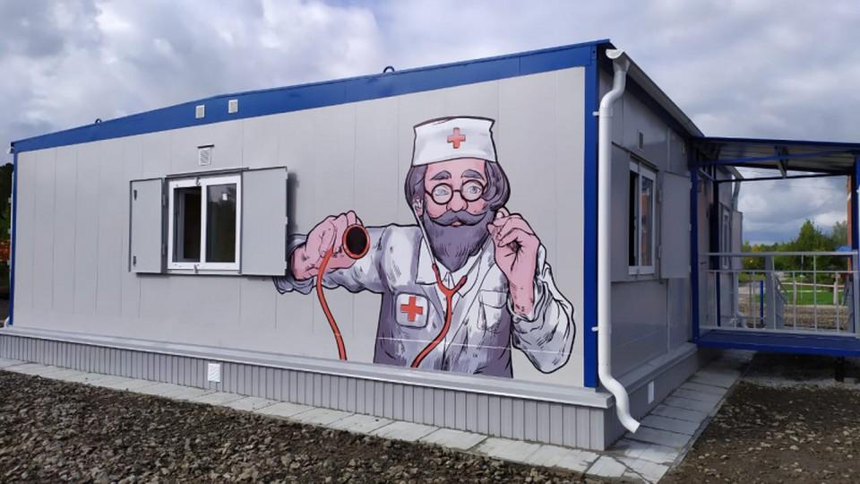 фото: Департамент здравоохранения ХМАО-Югры