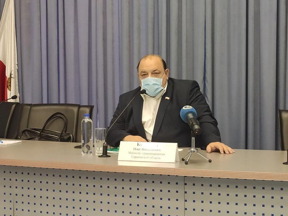 Министр здравоохранения области Олег Костин