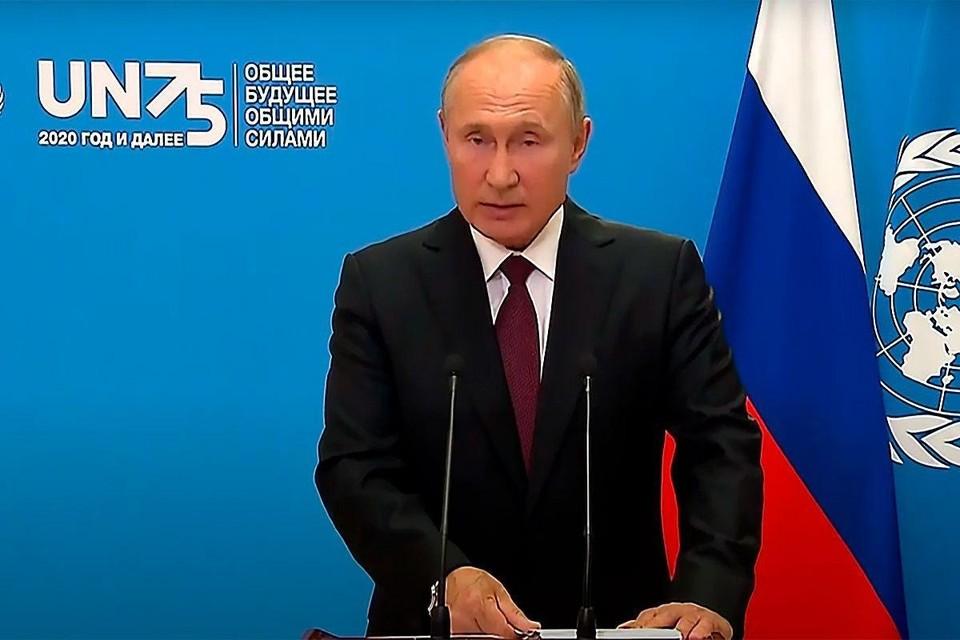 Путин: Россия готова предоставить бесплатную вакцину от коронавируса для сотрудников ООН
