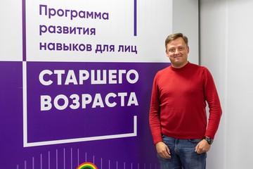 От идеи до бизнес-проекта: в Самарской области завершилась программа «Химия опыта»