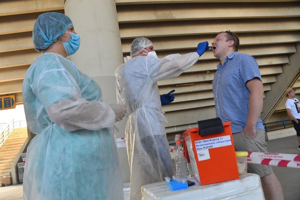 Лечение от коронавируса в ДНР продолжают получать меньше тысячи пациентов