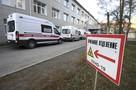 Коронавирус в ДНР, последние новости на 23 сентября 2020 года: Меньше тысячи человек продолжают лечение от COVID-19 в Республике